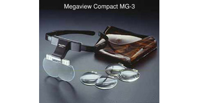 MEGAVIEW HEADBAND LOUPE